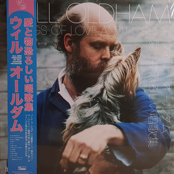 Will Oldham - Songs Of Love And Horror (LP, Album)